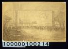 nyda-1000-001-00214