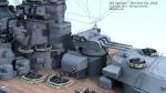 Yamato-ten-ichi-go-Details03_003