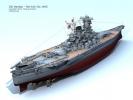 Yamato-ten-ichi-go-Details03_Perspective_04_1920Logo