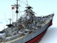 Bismarck_Walkaround01_041_002